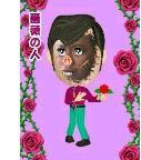tyobisuke.jpg